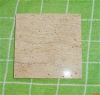 Wood Sandstone From Shandong