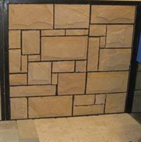 The Stone Wall Cladding,Stone Floor Tiles