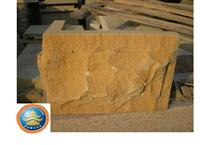Yellow Sandstone Mushroom, Stone Wall Cladding