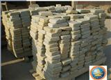 Natural Stone Tiles,Paving Stone,Double Color Sandstone Tiles