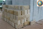 Wall Cladding Stone,Sandstone Blocks