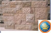 Sandstone Wall Tiles