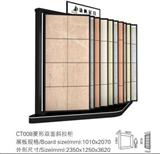 Ceramic Rack, Stone Display Rack, Display Rack, Showing Rack, Exhibition Rack