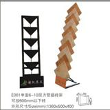Ceramic Rack, Stone Display Rack, Display Rack, Mosaic Rack