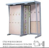 Big Slab Rack, Dimension Slabs Rack, Exhibition Rack, Showing Rack