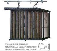 Big Slab Rack, Marble Rack, Stone Display Rack, Display Rack
