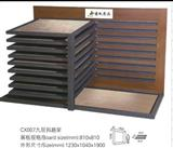 Display Rack, Ceramic Rack, Exhibition Rack, Stone Stands