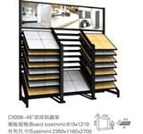 Stone Display Rack, Display Rack, Ceramic Rack, Mosaic Rack