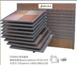 Granite Rack, Ceramic Rack, Stone Display Rack, Display Rack, Marble Rack