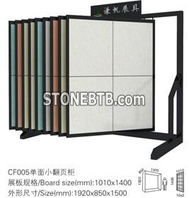 Exhibition Stands, Stone Stands, Showing Stands, Exhibition Rack