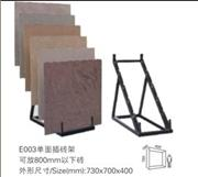 Stone Display Rack, Display Rack, Exhibition Rack, Showing Rack