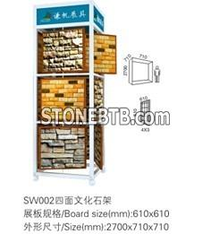 Display Rack Stone Display Rack Ceramic Rack Mosaic Rack Exhibition Rack