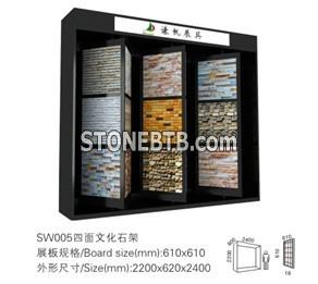 Cultured Stone Rack, Stone Display Rack, Display Rack, Ceramic Rack