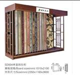 Stone Display Rack, Display Rack, Ceramic Rack, Marble Rack, Mosaic Rack