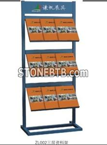 Exhibition Stands Showing Stands Folder Rack