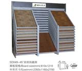 Marble Rack, Ceramic Rack, Stone Display Rack, Display Rack