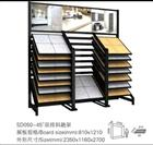 Stone Display Rack, Display Rack, Ceramic Rack, Exhibition Rack