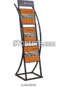 Exhibition Rack, Exhibition Stands, Showing Stands, Folder Rack