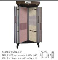 Page Turning Type Rack,Stone Display Rack,Display Rack,Exhibition Stands