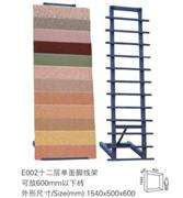 Simplified Type Rack, Stone Display Rack, Display Rack, Exhibition Rack