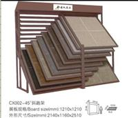 Ceramic Rack, Mosaic Rack, Stone Display Rack, Exhibition Stands