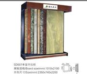 Stone Display Rack, Display Rack, Exhibition Rack, Ceramic Rack