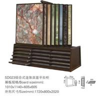 Display Rack, Exhibition Rack, Showing Rack, Exhibition Stands, Stone Stands