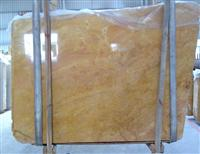 Travertion Giallo Gold  Slab