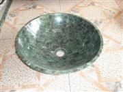 Mosaic Wash Bowl