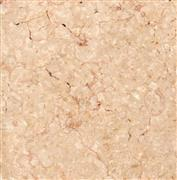 Carrara Beige Granite Tile
