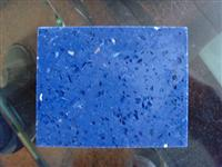 Dark Blue Color Quartz