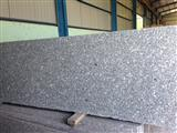SL White Polished Granite Slab