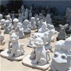 Small Stone Carvings Bird Dolphin Lion Fish Eagle Turtle Owl Elephant