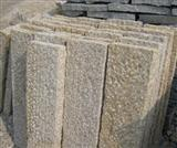 G682 Granite Pineapple Kerbstone