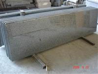 Granite Small Slab
