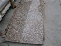 Prefabricated Slab