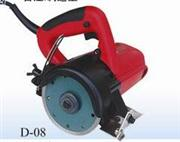 Stone Cutter Small Machine