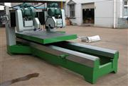 Double-Blades Edge Cutting Machine