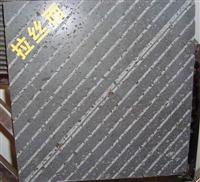 Black Granite Andsite