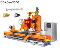 MULTI-FUNCTION SINGLE-ARM MILLING AND CUTTING MACHINE
