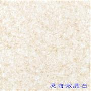 Compound Crystal Ceramic Panel