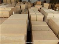 beige sandstone project tile
