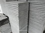 G684 pool coping tile