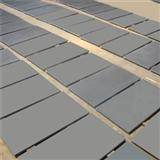 Grey Andesite Stone Tile