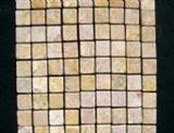 Red Brown Marble 3x3cm Mosaic Sealed
