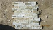 Beige slate stacked stone tiles