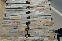 Interior wall cladding (wall cladding panels, exterior wall cladding)