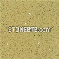 Diamound yellow quartz stone