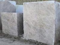 Light Emperador Block, Slabs