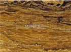 Wooden Skin Yellow Travertine